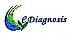 武汉明德生物科技股份有限公司 最新采购和商业信息