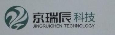 北京京瑞辰科技有限公司 最新采购和商业信息
