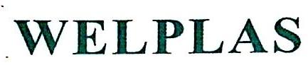 维勒特注塑制造(沈阳)有限公司 最新采购和商业信息