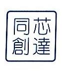 深圳市同芯创达科技有限公司 最新采购和商业信息