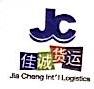 中山市佳诚国际货运代理有限公司 最新采购和商业信息