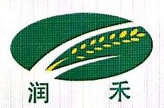 南宁润禾农业生产资料有限责任公司 最新采购和商业信息