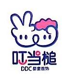 惠州市易林实业有限公司 最新采购和商业信息