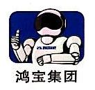 鸿宝(上海)物流管理有限公司