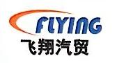 宿州市飞翔汽车销售有限公司 最新采购和商业信息