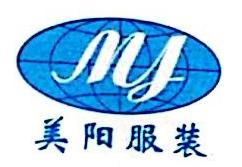 深圳市美阳服装有限公司 最新采购和商业信息