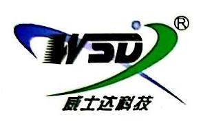 吴江市威士达铜业科技有限公司