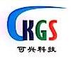 宁波可兴气体科技有限公司 最新采购和商业信息