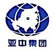 新疆亚中(集团)有限公司 最新采购和商业信息
