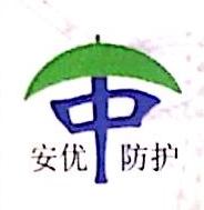 北京安优伟业科技开发有限公司 最新采购和商业信息