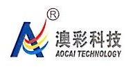 重庆澳彩新材料股份有限公司 最新采购和商业信息