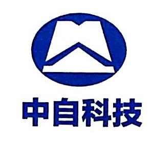 沧州中自机械科技有限公司