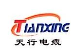 青岛天行电缆有限公司 最新采购和商业信息