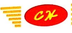 上海昌祺塑胶制品有限公司 最新采购和商业信息