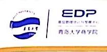 康廷万多(青岛)国际商务有限公司