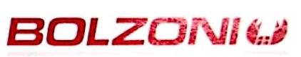 博索尼(河北)货叉制造有限公司 最新采购和商业信息