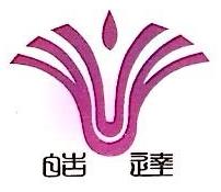 厦门皓达商贸有限公司 最新采购和商业信息