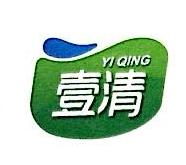 临夏壹清清真食品有限公司 最新采购和商业信息