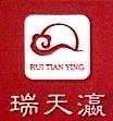 深圳市瑞天瀛商贸有限公司 最新采购和商业信息