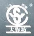 淮南市吴氏豆制品有限公司 最新采购和商业信息