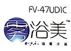 北京宏元茂环境科技有限公司