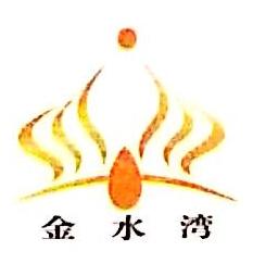 广东金水湾实业投资有限公司