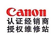 沈阳新紫光电子有限公司 最新采购和商业信息