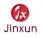深圳市津讯电子科技有限公司 最新采购和商业信息