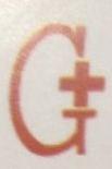 西安国乐医疗器械设备有限公司 最新采购和商业信息