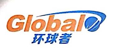 深圳市金和电子有限公司 最新采购和商业信息