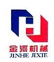潍坊金河机械有限公司 最新采购和商业信息
