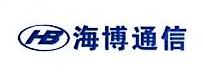 西安海博通信设备有限公司 最新采购和商业信息