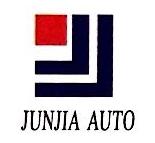 杭州骏佳汽车销售有限公司 最新采购和商业信息