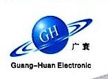 深圳市广寰电子有限公司 最新采购和商业信息