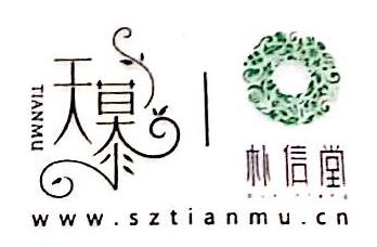 深圳兴科生物科技有限公司 最新采购和商业信息