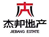 新疆杰邦房地产开发有限公司