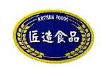 山东匠造烘焙食品有限公司 最新采购和商业信息