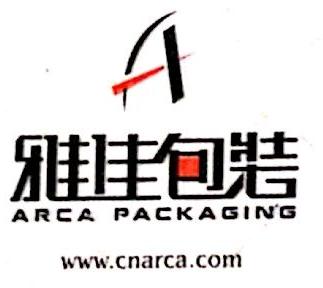 深圳市雅佳设计包装有限公司 最新采购和商业信息