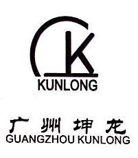 广州市坤龙信息系统有限公司 最新采购和商业信息