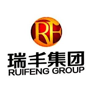 芜湖瑞丰置业有限公司 最新采购和商业信息