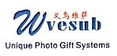 义乌维萨数码科技有限公司