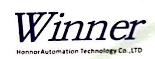 东莞市鸿诺自动化科技有限公司 最新采购和商业信息