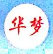 郑州华梦文化传播有限公司 最新采购和商业信息