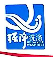 深圳市强净洗涤有限公司 最新采购和商业信息