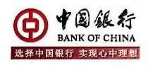 中国银行股份有限公司太原桃园支行 最新采购和商业信息