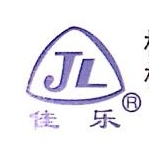 杭州萧山佳乐塑料有限公司 最新采购和商业信息
