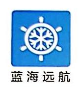 深圳市兴蓝海远航机电设备有限公司 最新采购和商业信息