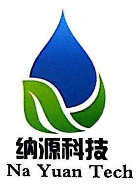 大连纳源科技开发有限公司 最新采购和商业信息