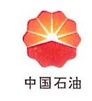 中国石油天然气股份有限公司玉门油田分公司 最新采购和商业信息