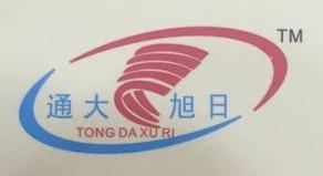 中山市通大房地产有限公司 最新采购和商业信息
